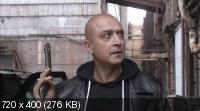 ����� ������� (2012) SATRip 1400/4x500 Mb