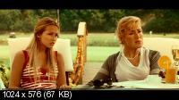 Моя безумная семья (2011) DVD9 / DVD5 + DVDRip 1400/700 Mb