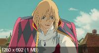 ������� ����� / Hauru no ugoku shiro (2004) BDRip 1080p / 720p + HDRip