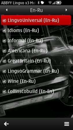 ABBYY Lingvo x3 Mobile Russian Edition [Словарь, Symbian ^3, v.14.0.1.966 #6348 ]