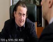 ��������� (2011) DVDRip