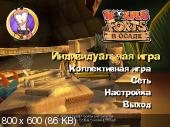 Worms Forts: В осаде / Worms Forts: Under Siege (PC/FULL RU)