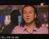 �������� ������. ����� (2011) DVB