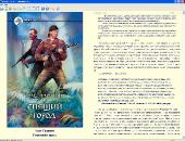 Сборник произведений Олега Таругина. (2004-2012) FB2