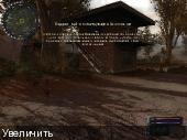 S.T.A.L.K.E.R - Зов припяти Sigerous Mod 2.2 (RUS)