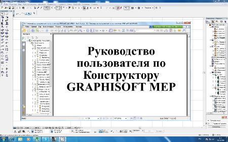 Portable ArchiCAD 15 ( + Add-Ons, скачать бесплатно, RUS )
