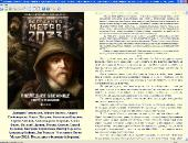 Биография и сборник произведений: Сергей Москвин (2003-2012) FB2