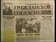 http://i29.fastpic.ru/thumb/2012/0306/8d/67aa8c5c746597e2d99df11f22aae28d.jpeg