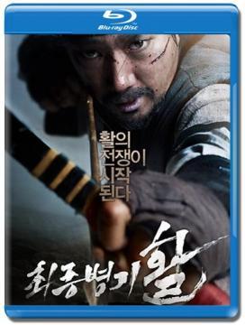 Стрела. Абсолютное оружие / Choi-jong-byeong-gi Hwal / War of the Arrows (2011) BDRip 720p