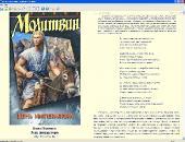 Сборник произведений: Павел Молитвин (1998-2012) FB2
