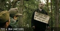4 дня в мае (2011) BluRay + BDRip 720p + BDRip 1400/700 Mb