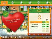 Delicious 7: Emily's True Love (PC/2012/RU)