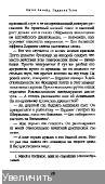 http://i29.fastpic.ru/thumb/2012/0309/16/e701f2d653fc4cb1a7261de9412d1316.jpeg
