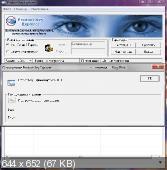 Product Key Explorer v2.8.0.0 + Rus (2011)