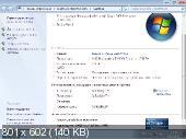 Microsoft Windows 7 SP1( x86) by SarDmitriy v.03.12 (2012) Русский