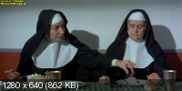 Нескромное обаяние порока / Entre tinieblas (1983) BD Remux + BDRip 720p