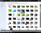 Сверток тем для Win7 1 (2012/RUS)