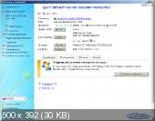 DriverPack Solution 12.3 R250 Final (2012) PC