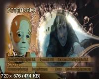 Ева: Искусственный разум / Eva (2011) DVD9 / DVD5 + DVDRip 1400/700 Mb
