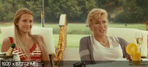 Моя безумная семья (2011) BluRay + BDRip 1080p / 720p + BDRip 1400/700 Mb