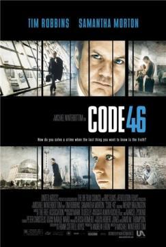 Код 46 / Code 46 (2003) HDTVRip 720p