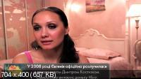 И придет ЛЮБОВЬ / І прийде КОХАННЯ (2012) SATRip
