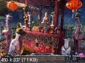 Дом 1000 дверей. Длань Заратустры. Коллекционное издание (2012/RUS) - квест