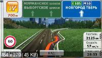 iGO Primo 8.5.11.155811 PNA&PDA 320x240 Русская версия