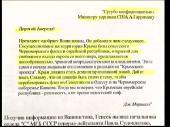 http://i29.fastpic.ru/thumb/2012/0327/18/80fd59fe9cdf11206c9a1d26978fe518.jpeg