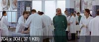 Анатомия / Anatomie (2000) DVDRip