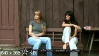 Кто-то там внизу меня любит / Někdo tam dole mě má rád (2009) DVDRip