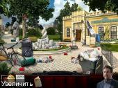 Мыслить как преступник (RUS/ENG/2012). Скриншот №4
