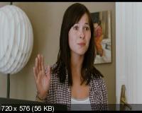 Фанатки на завтрак не остаются / Groupies bleiben nicht zum Fruhstuck (2010) DVD9 + DVD5 + DVDRip
