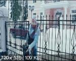 Zолушка (2012) DVD9