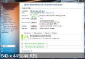 DriverPack KDFX DRV v2.0 (2012/Rus)