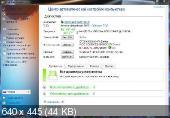 Kdfx drv v2.0 (31.03.2012/Rus). Скриншот №1