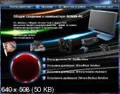 Kdfx drv v2.0 (31.03.2012/Rus)