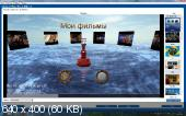 Ashampoo DVD Theme Pack 1.20 (2008) Английский