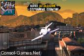 GANGSTAR RIO: CITY OF SAINTS 1.0.0 [2011, ACTION][IPOD/IPAD/IPHONE]