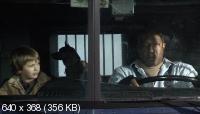 Первый пес / First Dog (2010) DVDRip