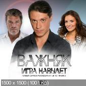http://i29.fastpic.ru/thumb/2012/0407/ff/3f9ff9863284024b4614af75c2f0b4ff.jpeg