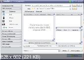 DVDFab 8.1.7.6 Final (2012) Русский присутствует